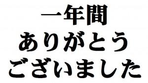 bandicam 2013-01-01 04-53-14-963