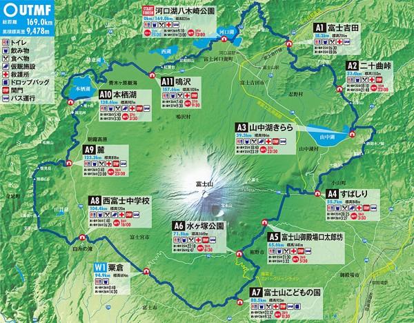 utmf_map_l