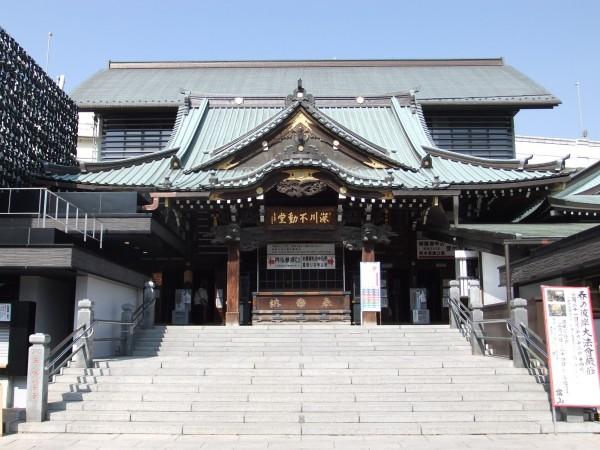Fukagawa_Fudodo_02
